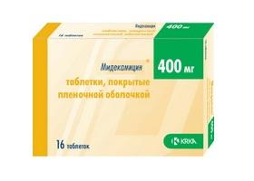 Midecamycin инструкция по применению