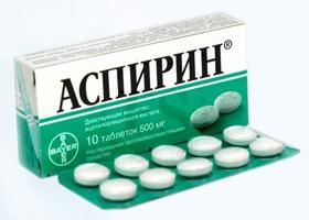 Детский аспирин инструкция по применению